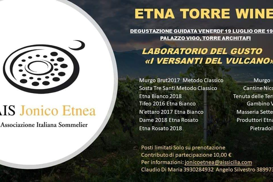 Etna Torre Wine
